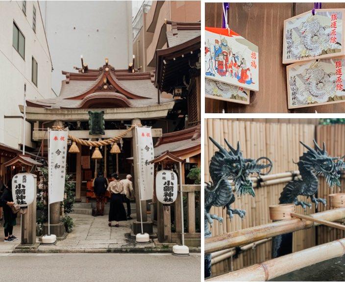 curiosidades-culturais-do-Japão-Koami-Shrine