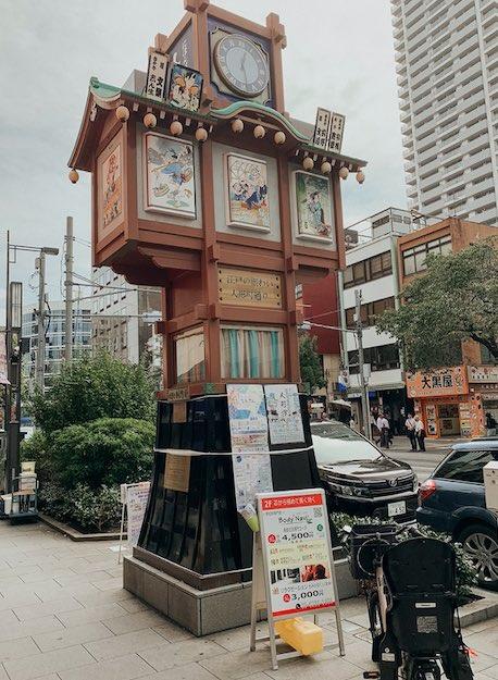 curiosidades-culturais-do-Japão-clocktower-Ningyocho