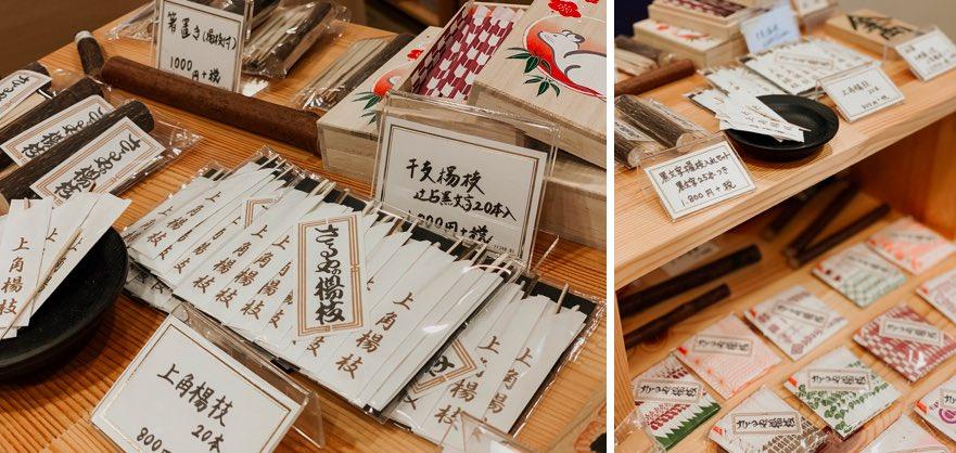 curiosidades-culturais-do-Japão-palitodente