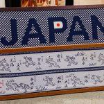 o-que-conhecer-em-Tóquio-japão